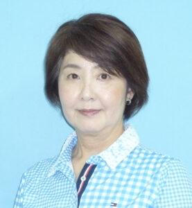 中田友子プロ